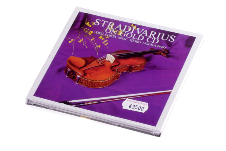 Stradivarius on Gold CD -- 24 Karat Gold CD