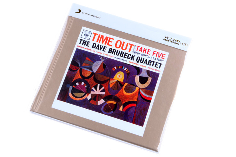 The Dave Brubeck Quartet – Time Out -- K2 HD